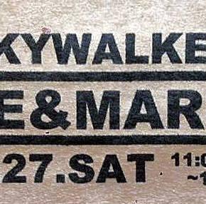 9月27日(土)skywalker Live&Market